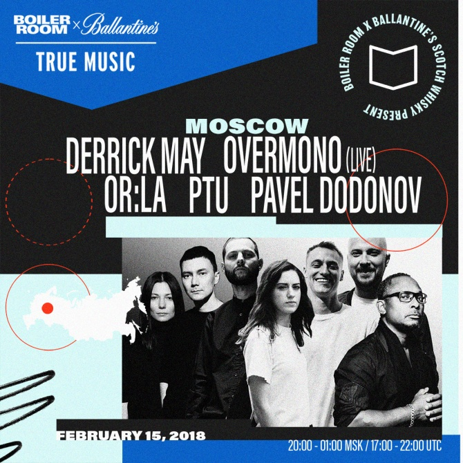 True Music: Hybrid Sounds Moscow Flyer Image